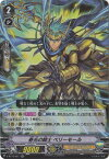 ヴァンガード V-BT12/021 春光の騎士 ベリーモール RR 天輝神雷
