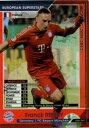 WCCF/11-12/EUS/サッカーゲームキング付録/フランク・リベ...