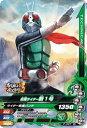ガンバライジング プロモーション P-007 仮面ライダー新1号【ありがとうガンバライダーキャンペーン 】