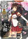 艦これアーケード/No.131 大和【甲種勲章】