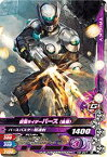 ガンバライジング バッチリカイガン6弾 K6-037 仮面ライダーバース(後藤) N