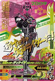トレーディングカード・テレカ, トレーディングカード  6 K6-062 CP