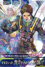 トレーディングカード・テレカ, トレーディングカード  6 TK6-052 R
