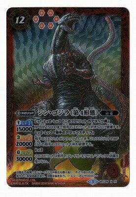 トレーディングカード・テレカ, トレーディングカード  BSC26-X01 4 X
