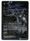バトルスピリッツコラボブースター【怪獣王ノ咆哮】/BSC26-041 対G特殊兵器3式機龍(暴走) M