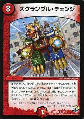 トレーディングカード・テレカ, トレーディングカード  DMR-2219R 2 0!! !!