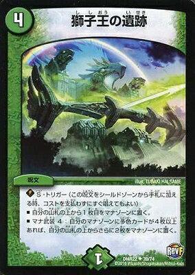 トレーディングカード・テレカ, トレーディングカード  DMR-2239UC 2 0!! !!