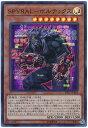 遊戯王 第10期 EP17-JP023 SPYRAL−ボルテックス 【スーパーレア】