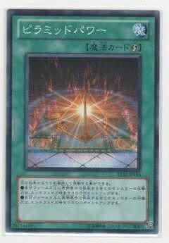 遊戯王 第7期 BE02-JP193 ピラミッドパワー