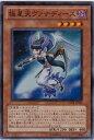遊戯王/第7期/EXTRA PACK Volume 4/EXP4-JP032 極星天ヴァナディース【スーパーレア】