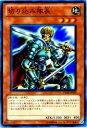 フルアヘッドで買える「遊戯王/第7期/YSD6-JP015 切り込み隊長」の画像です。価格は30円になります。