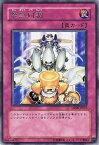 遊戯王 第6期 DP08-JP027 緊急同調 R