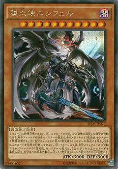 トレーディングカード・テレカ, トレーディングカード  9 SPDS-JP029