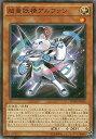 遊戯王/第9期/ブースターSP−ウィング・レイダーズ−/SPWR-JP033 超量妖精アルファン