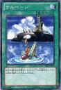 遊戯王 第8期 SD23-JP029 サルベージ