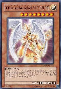 トレーディングカード・テレカ, トレーディングカード  7 SD20-JP009 The splendid VENUS