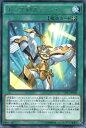 遊戯王 第9期 CPL1-JP050 ホープ剣スラッシュ R