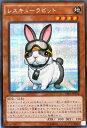 遊戯王 第9期 TRC1-JP020 レスキューラビット【シークレットレア】