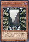 遊戯王 第9期 CPF1-JP031 花札衛−松− R
