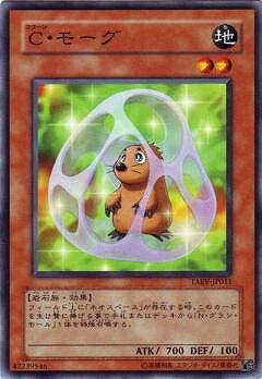 トレーディングカード・テレカ, トレーディングカード  5 5 TAEV-JP011 C