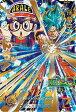 スーパードラゴンボールヒーローズ/第3弾/SH03-27 孫悟空 UR