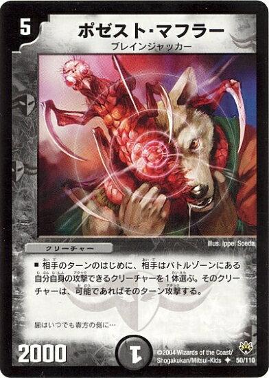 トレーディングカード・テレカ, トレーディングカード  DM-10 50 U () 1