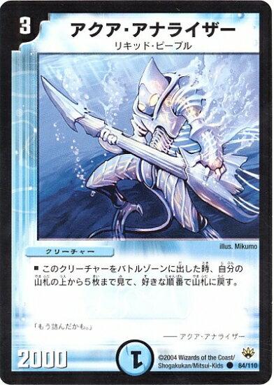 トレーディングカード・テレカ, トレーディングカード  DM-10 84 C () 1