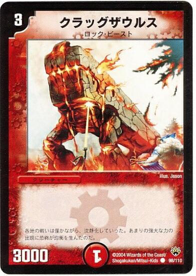 トレーディングカード・テレカ, トレーディングカード  DM-10 98 C () 1
