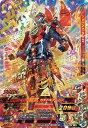 ガンバライジング ボトルマッチ4弾 BM4-038 仮面ライダー鎧武 カチドキアームズ LR