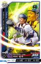 ベースボールコレクション 201812-BBCAP02-YS052 中村 悠平 SR