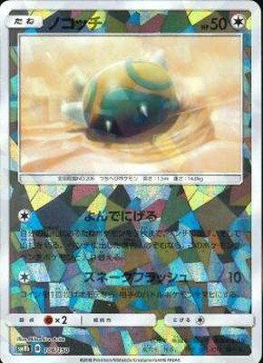 トレーディングカード・テレカ, トレーディングカード  PK-SM8b-106 ()