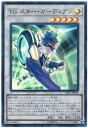 遊戯王/第10期/07弾/SAST-JP039 TG スター・ガーディアン【スーパーレア】