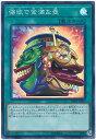 遊戯王 第10期 07弾 SAST-JP067 強欲で金満な壺【スーパーレア】