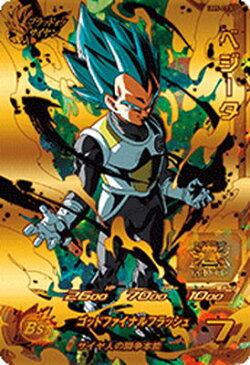スーパードラゴンボールヒーローズ UM5-CP3 ベジータ CP