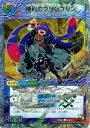 デュエルマスターズ DMD-20 22 C 勝利のプリンプリン 唯我独尊ガイアール・オレドラゴン「スーパーVデッキ 勝利の将龍剣ガイオウバーン」