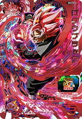 トレーディングカード・テレカ, トレーディングカード  UM4-076 RUR
