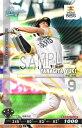 ベースボールコレクション 201810-BBC01-H009 柳田 悠岐 P
