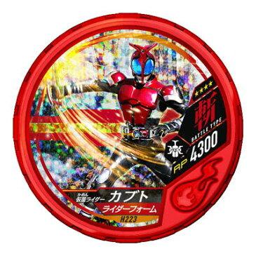 仮面ライダー ブットバソウル DISC-H223 仮面ライダーカブト ライダーフォーム R4