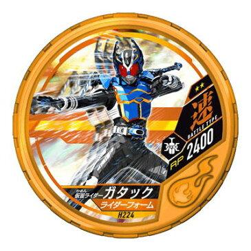 仮面ライダー ブットバソウル/DISC-H224 仮面ライダーガタック ライダーフォーム R2