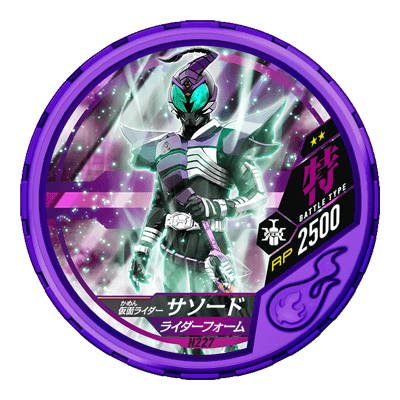 Kamen Rider sasword DISC-H227 R2
