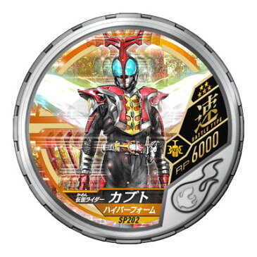 仮面ライダー ブットバソウル DISC-SP202 仮面ライダーカブト ハイパーフォーム R5