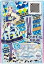 フルアヘッドで買える「アイカツフレンズ! FCDP-30 P モザイクブルーブーツ」の画像です。価格は4円になります。