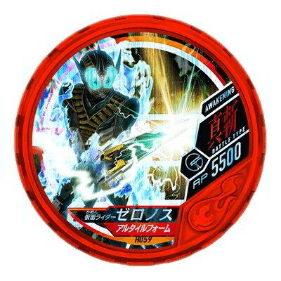 Kamen Rider zeronos DISC-H059 AWAKENING