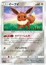 ポケモンカードゲーム/PK-SM1+-041 イーブイ