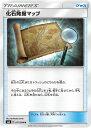 ポケモンカードゲーム/[SM6]禁断の光/PK-SM6-07...