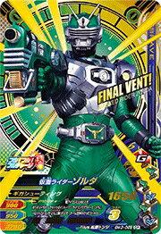 Kamen Rider zolda !3 BM3-068 CP