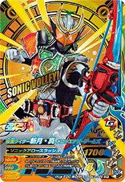 Kamen Rider zangetsu !3 BM3-069 CP