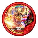 仮面ライダー ブットバソウル DISC-SR020 仮面ライダー鎧武 フレッシュオレンジアームズ SECRET