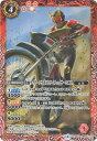 バトルスピリッツ/CB04-004 仮面ライダークウガ&トライチェイサー2000