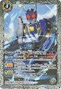 バトルスピリッツ CB04-039 仮面ライダー電王 ロッドフォーム